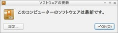 Lubuntu 16.04 USB